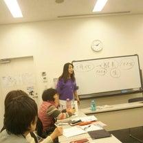 なぜ世界のセレブはケイ素を愛用するの。横浜勉強会セミナーとお茶会の記事に添付されている画像