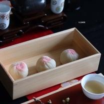 和食レッスンのデザートの記事に添付されている画像