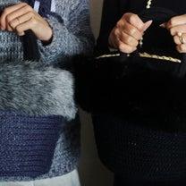 ファー&ニットかごバッグレッスンの記事に添付されている画像