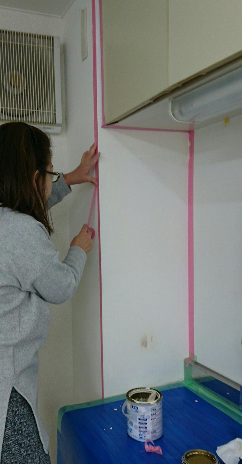Diyでお仕事 壁の汚れを補修するマスキングテープと養生テープの使い分け 大人のdiy講座 ナチュラル生活
