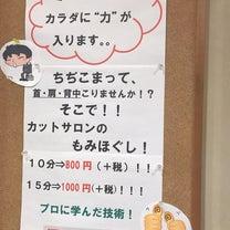 今日は小清水亜美さんのお誕生日ですの記事に添付されている画像
