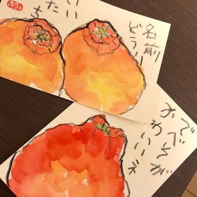 2019/02/15 ☆ 絵手紙の記事に添付されている画像