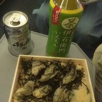 栃木鬼怒川旅行 1日目の記事に添付されている画像