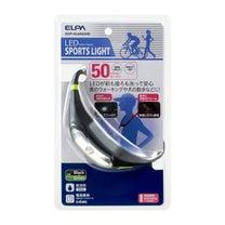 LED SPORTS LIGHTの記事に添付されている画像