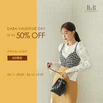 【終了間近】最大50%OFF♥♥♥バレンタイン・デー特集♥♥♥の記事に添付されている画像