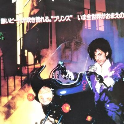 一口馬主物語(企画➕東京さ❗️いくだ)の記事に添付されている画像