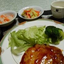 お夕食♫の記事に添付されている画像