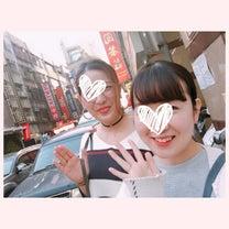 台湾散策♡の記事に添付されている画像