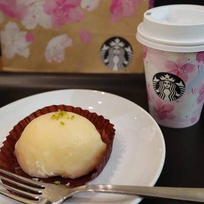 スタバの新作 レモンケーキが 美味し過ぎる!の記事に添付されている画像