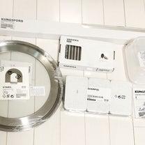 IKEAで購入*マグネットナイフラック*の記事に添付されている画像