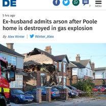 truth of explosion 爆発の真相の記事に添付されている画像