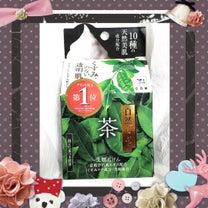 くすみのない明るい肌に♡自然ごこち 茶 洗顔石けんの記事に添付されている画像