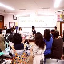 中学校での紅茶教室!の記事に添付されている画像