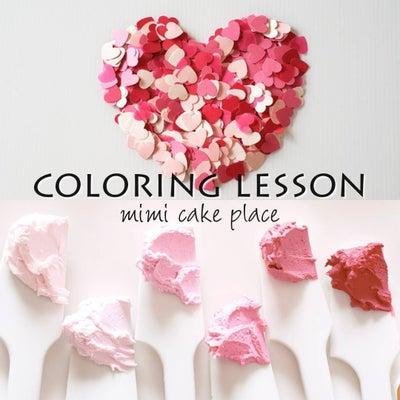 [募集] COLORING LESSON‼の記事に添付されている画像