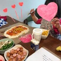 【おうちパン講座レポ】2歳でもできる料理教室を探してました!の記事に添付されている画像