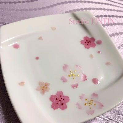 春待ち☆桜小皿の記事に添付されている画像