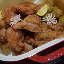 ストウブ揚げ物~鶏のから揚げ~の記事に添付されている画像