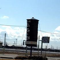 宮城県石巻市上品の郷の記事に添付されている画像