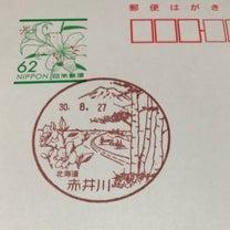 奈良競輪 G3    12R 特選の記事に添付されている画像