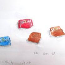 今日のスケッチ「チョコレート」金曜 小学4年生~小学6年生の作品の記事に添付されている画像