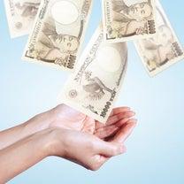 稼げる癒しの起業家に必要なことの記事に添付されている画像
