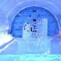 囚われという薄氷をぶち破る時の記事に添付されている画像