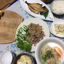 今日の夕ご飯と今月の残金…の記事に添付されている画像