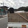 便利屋 加古川市の画像
