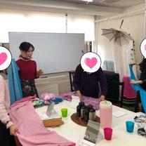 スマイルビューティ美's Club 開催!ストールアレンジ講座の記事に添付されている画像