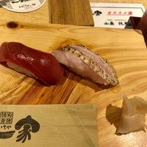 北の地、新潟で試される本厚木姉その4の記事に添付されている画像