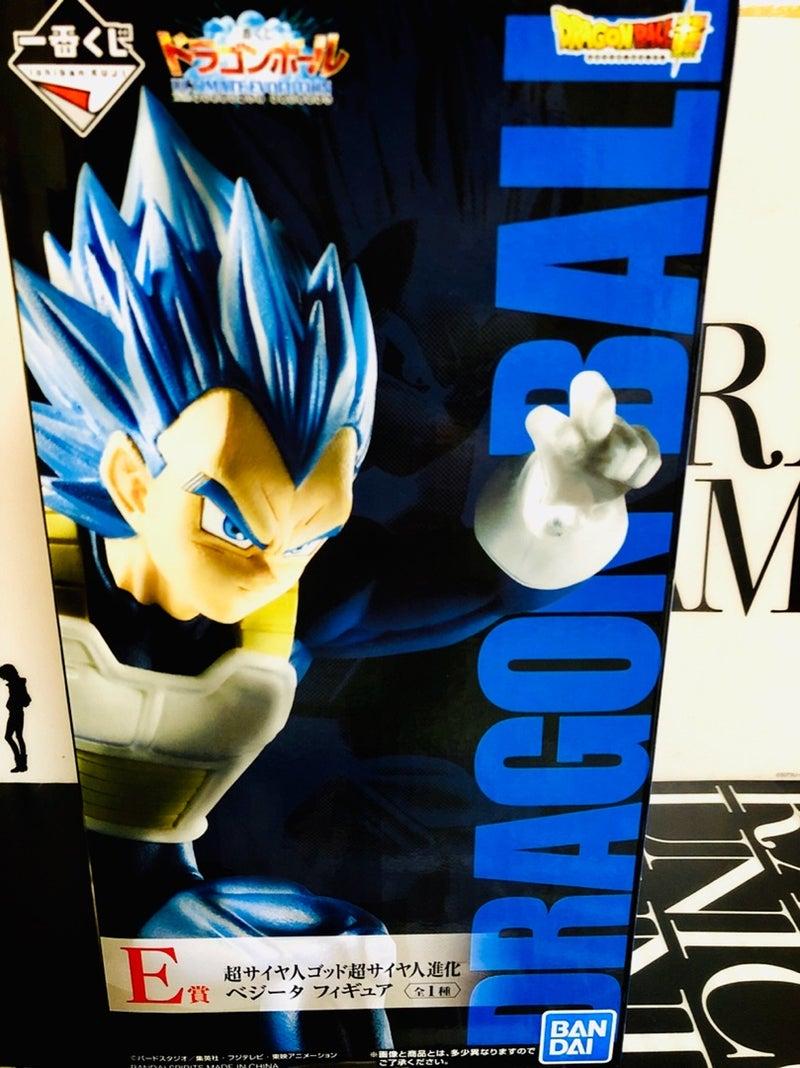 一番くじ ドラゴンボール 超サイヤ人ブルー進化 ベジータ 素晴らしき