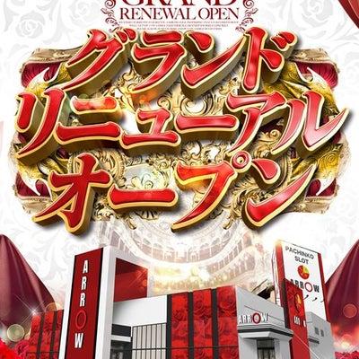 2019年 2月16日(土) GRAND RENEWAL OPEN !!!!!!の記事に添付されている画像