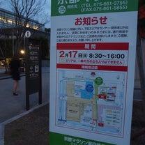 京都精華大学展2019 ~卒業・修了発表展~@大学構内の記事に添付されている画像