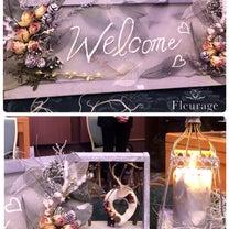 ウェルカムボードetc…ダスキン本社様イベントパーティー装花の記事に添付されている画像