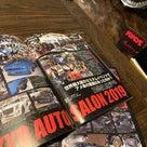アメ車magazine4月号❗️の記事より