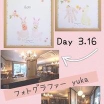 3・16日撮影付き手形・足形イベント@新潟市アンクルぺぺの記事に添付されている画像