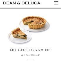 食べたい…でも買えない…の記事に添付されている画像