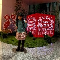 一時帰国初日 ホテルウィングインターナショナルセレクト博多駅前 宿泊の記事に添付されている画像