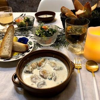食材費高かったけど、気絶するほど美味しい『牡蠣のブルーチーズスープ』