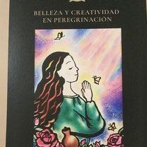 スペインアート展へ向けて の記事に添付されている画像