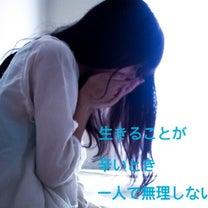 ①/24【存在してはいけない】のビリーフ ~悩みの原因となる24のビリーフ~の記事に添付されている画像