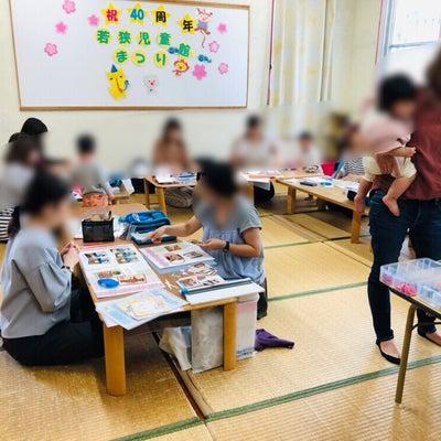 【レイアウト】若狭児童館アルバムの会開催したよーの記事に添付されている画像
