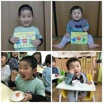 2月生まれの誕生会の記事に添付されている画像