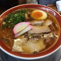 かたやま ラーメン 岡山古新田の記事に添付されている画像