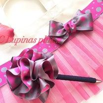 【レッスンレポ】復習レッスン♡プレゼント用にフリリーバッグ&Ribbon Balの記事に添付されている画像
