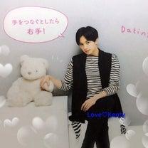 2019♡2/16(土) 今夜のらじらーふうマリちゃん♡の記事に添付されている画像