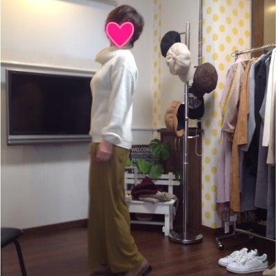 楽しくて前向きな気持ちになれました!ファッションを変えると気持ちも変わる。の記事に添付されている画像