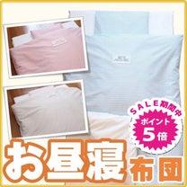 【33w3d】妊婦健診(医大⑨)/入園準備の記事に添付されている画像