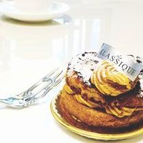 京都おすすめケーキショップ♡の記事に添付されている画像