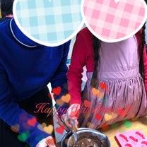 ♡ バレンタイン第1弾 * ロリポップチョコ&チョコフォンデュParty ♡の記事に添付されている画像